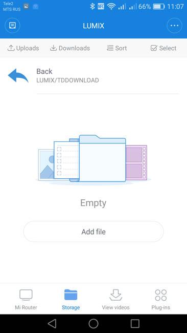 MiWiFi имеет встроенный файловый менеджер