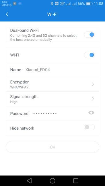 Параметры Wi-Fi, включая защиту и диапазон частот