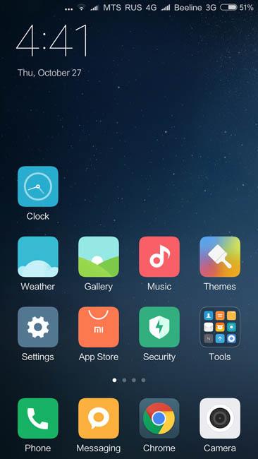 Рабочий стол MIUI 8.0 на Xiaomi Mi5S