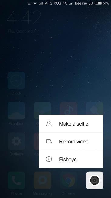 Дополнительные функции приложения камеры в MIUI, вызываемые через 3D Touch