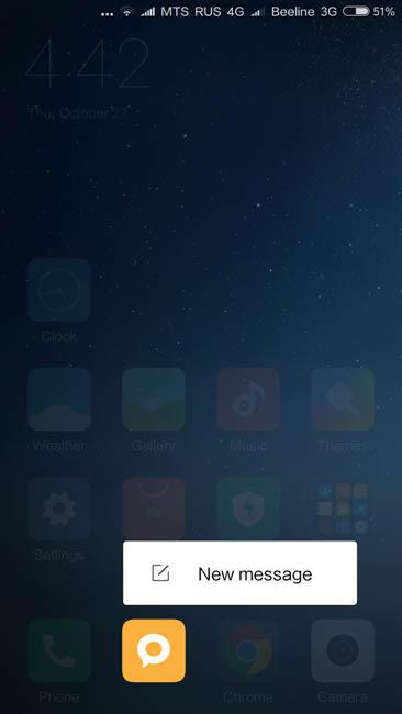 Приложение сообщений имеет только одну 3D Touch функцию
