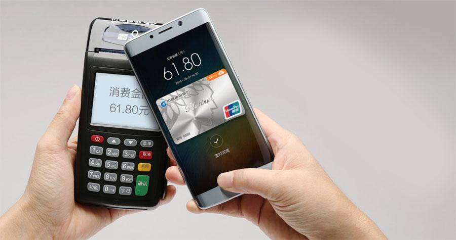 Xiaomi Mi Note 2 позволяет расплачиваться в банкоматах и терминалах через NFC