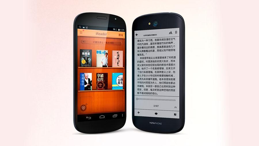 Yotaphone 2 - смартфон с двумя экранами
