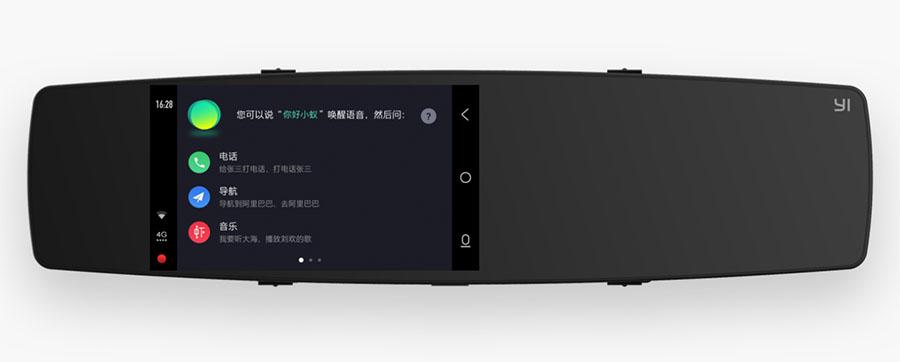 Дисплей Yi Smart Dash Camera 2