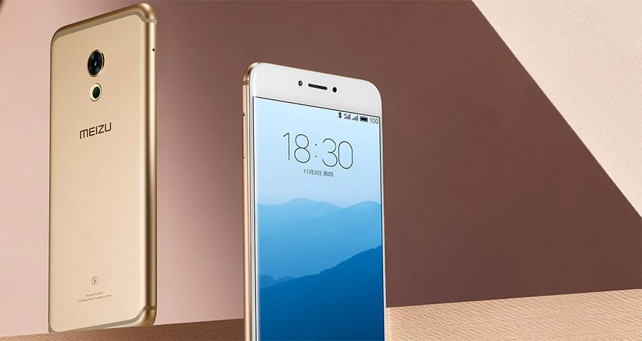 Золотой Meizu Pro 6S