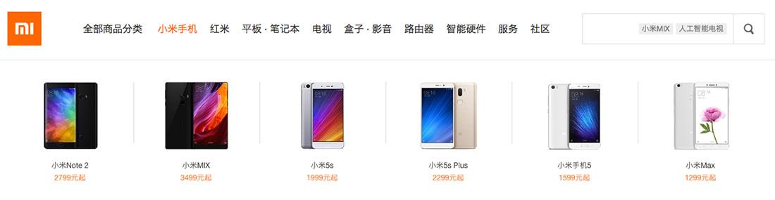 Градация смартфонов Xiaomi на официальном сайте