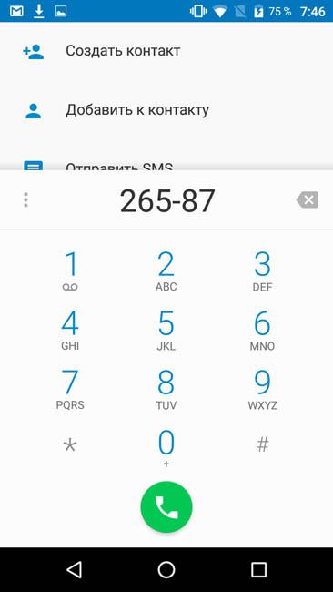 Номеронабиратель в Bluboo Maya Max стандартный для Android 6.0