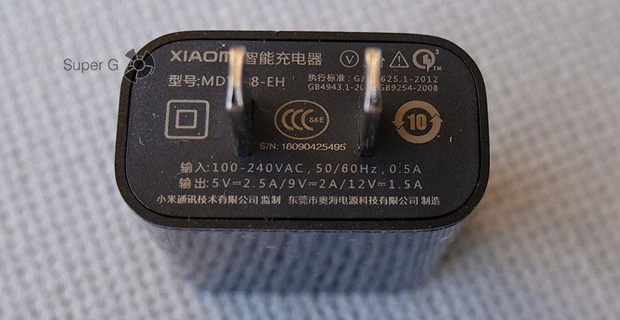 Зарядка для Xiaomi Mi5S Plus