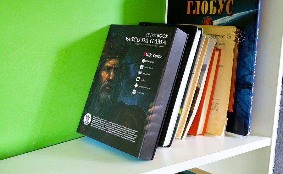 Коробка из-под ONYX BOOX Vasco da Gama
