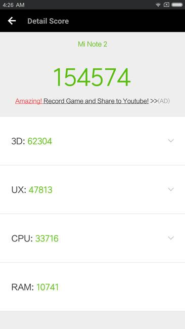 Производительность и тест Xiaomi Mi Note 2 в AnTuTu 6.2.6