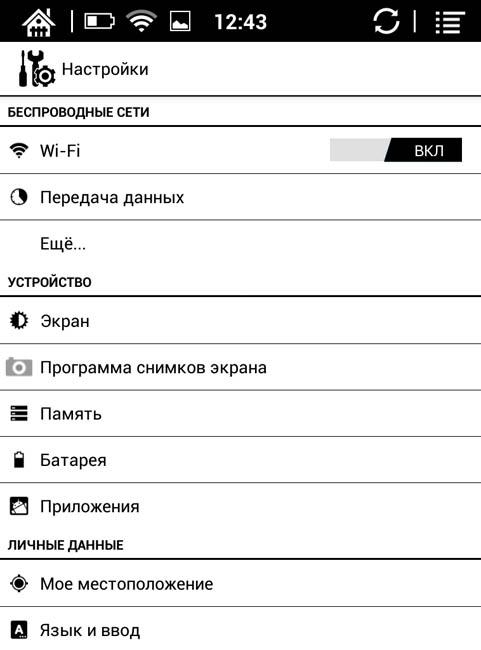 Параметры, доступные из каталога приложений