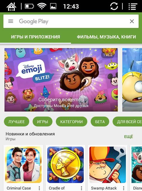 ONYX BOOX Vasco da Gama имеет предустановленный магазин приложений Google Play