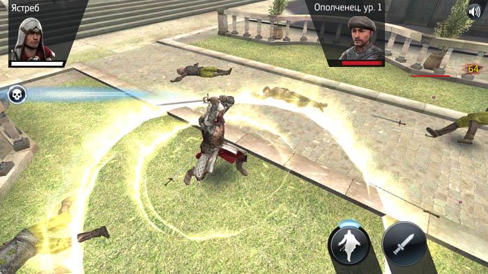 Games UMi Max 3