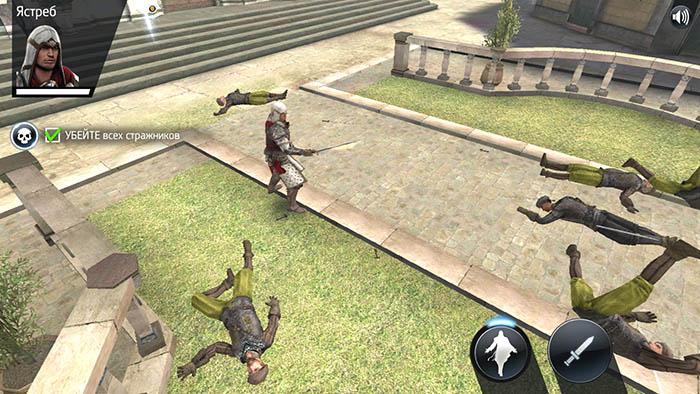 Assassin`s Creed Identity Doogee F7 Pro