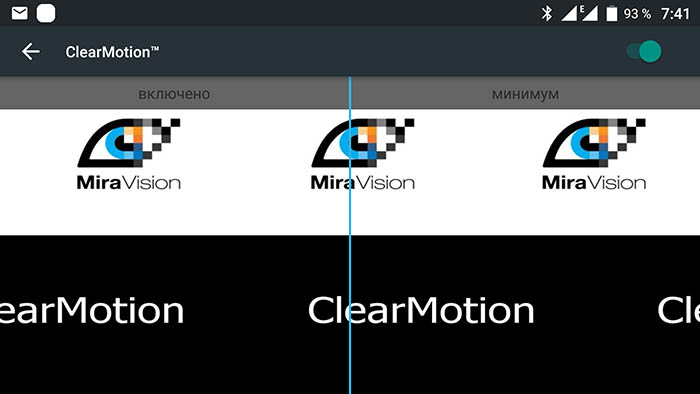 Настройка ClearMotion на Doogee F7 Pro