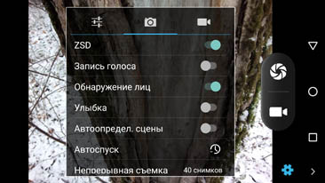 Settings of camera of UMi Max 2