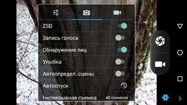 Settings of camera of UMi Max 2