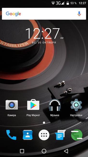 Main screen of UMi Max