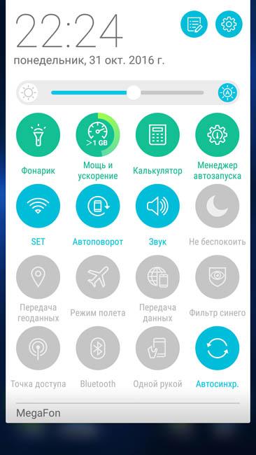 Шторка уведомлений и иконок быстрого доступа в ZenUI 3