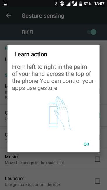 Кривой интерфейс жестов Doogee F7 Pro