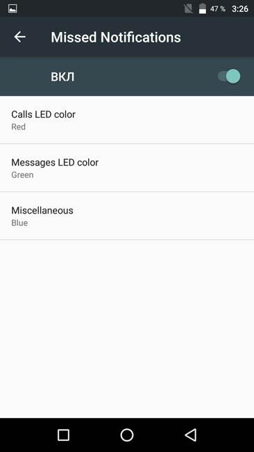 English settings of UMi Max 4