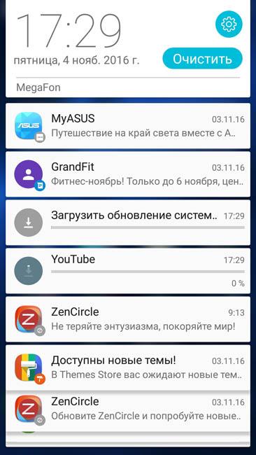 Куча уведомлений от очень важных приложениях в ZenUI