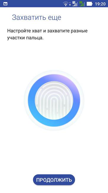 Дополнительная регистрация отпечатка пальца