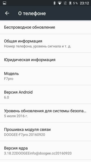 Информация о смартфоне Doogee F7 Pro