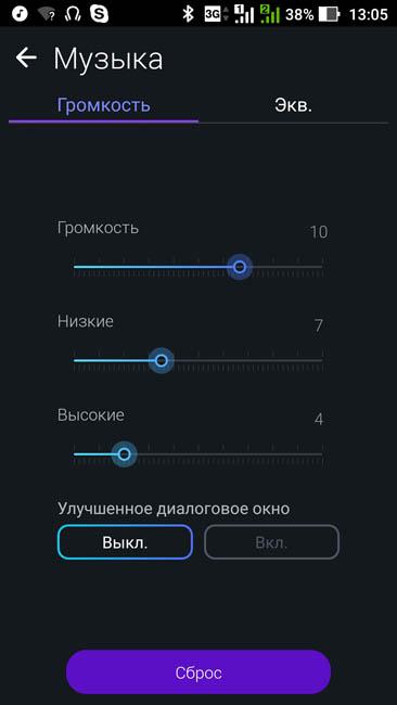 Дополнительные настройки звука на Asus Zenfone 3