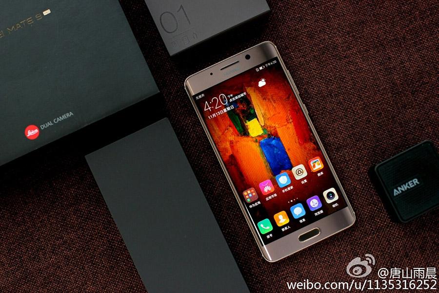 Huawei Mate 9 Pro характеристики