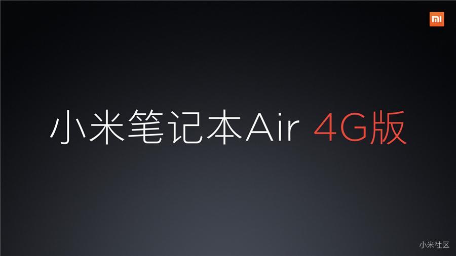 Новый ноутбук Xiaomi Mi Notebook Air 12.5 с поддержкой 4G