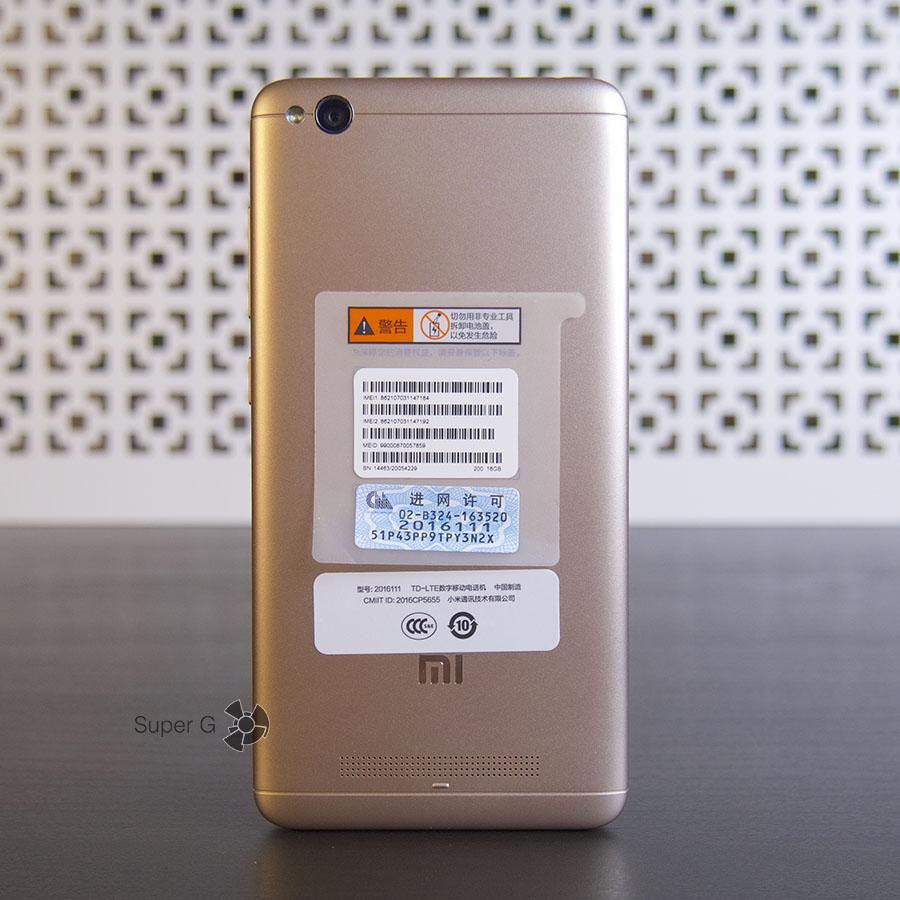 Как отличить, проверить Xiaomi Redmi 4A на оригинальность - по фирменным наклейкам