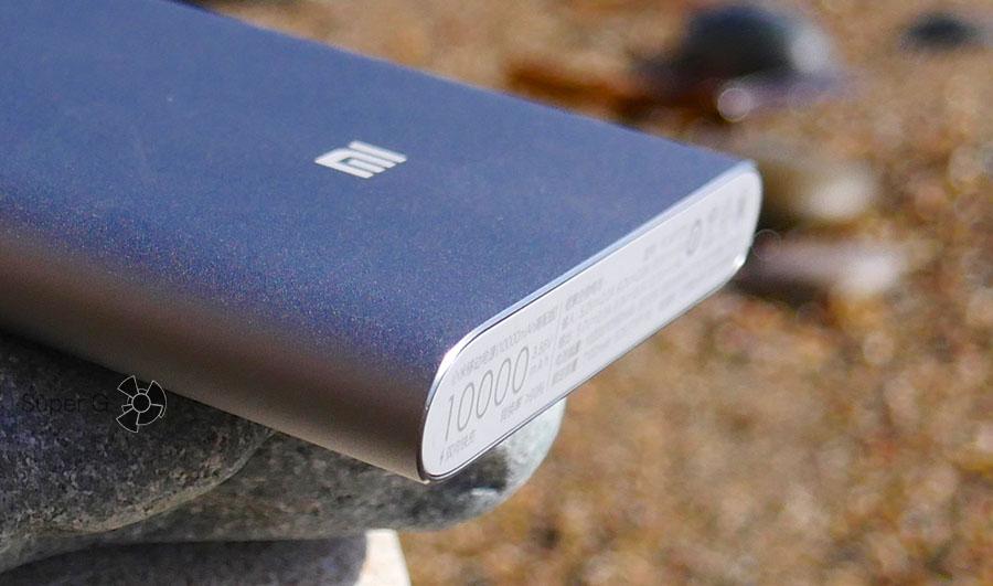 Скошенные лазером грани Xiaomi Mi Power Bank Pro