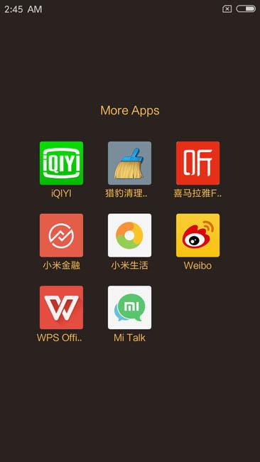 Мусорные приложения MIUI 8.1, которые предустановлены по умолчанию