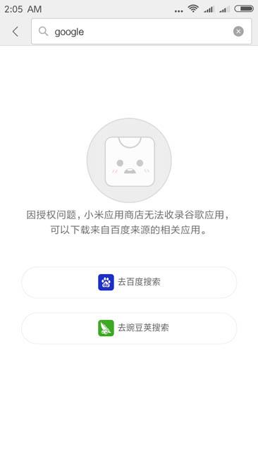 Как установить приложения и сервисы Google на Xiaomi Redmi 4A