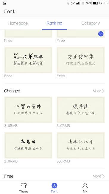 Альтернативные шрифты для LeEco Le 3 Pro из online-каталога