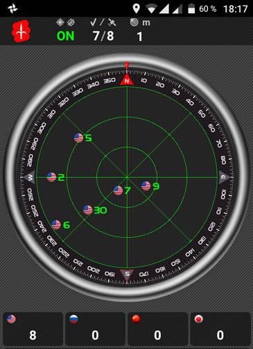 Тест GPS-навигации на Cubot Manito (Глонасс не работает)