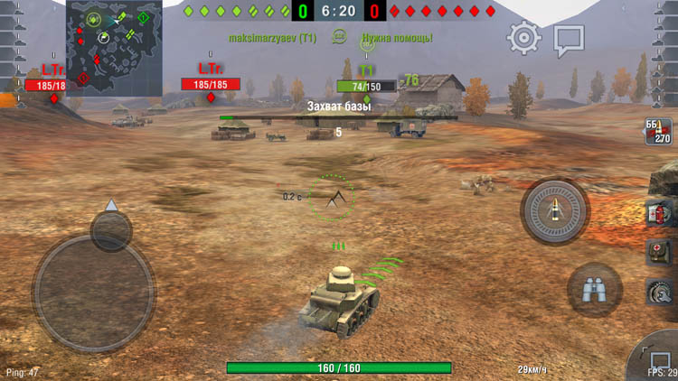 World of Tanks Blitz на Cubot Manito