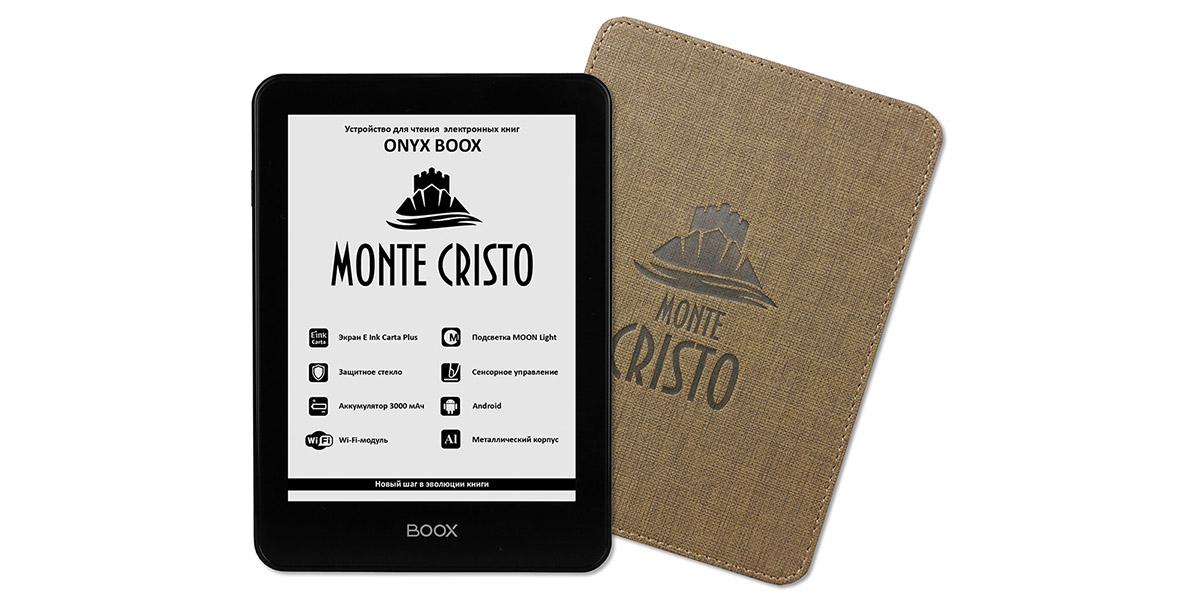 Характеристики ONYX BOOX Monte Cristo