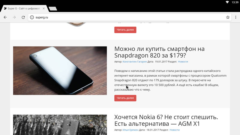 Google Chrome на Alfawise S92