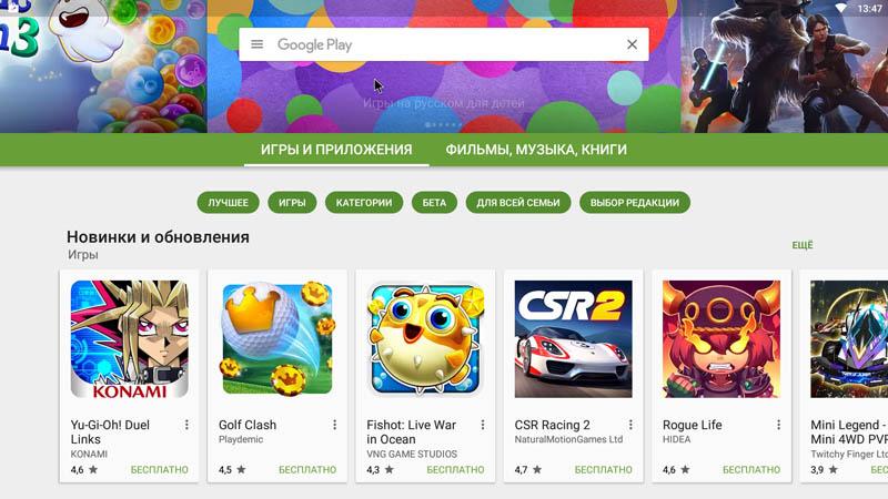 Play Market на Alfawise S92