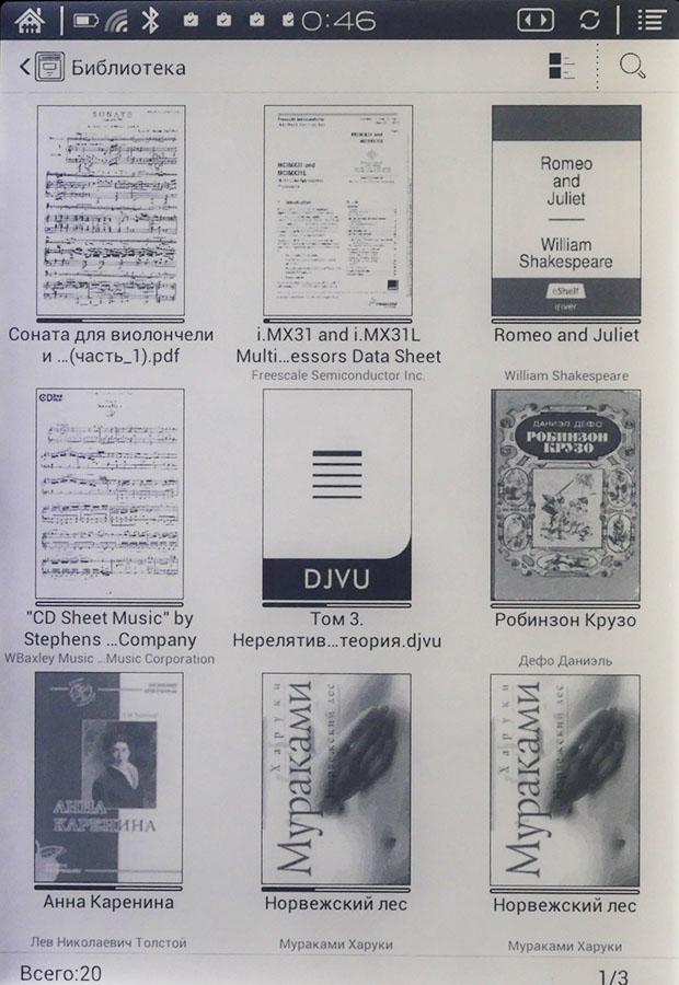 Библиотека контента на ONYX BOOX Prometheus