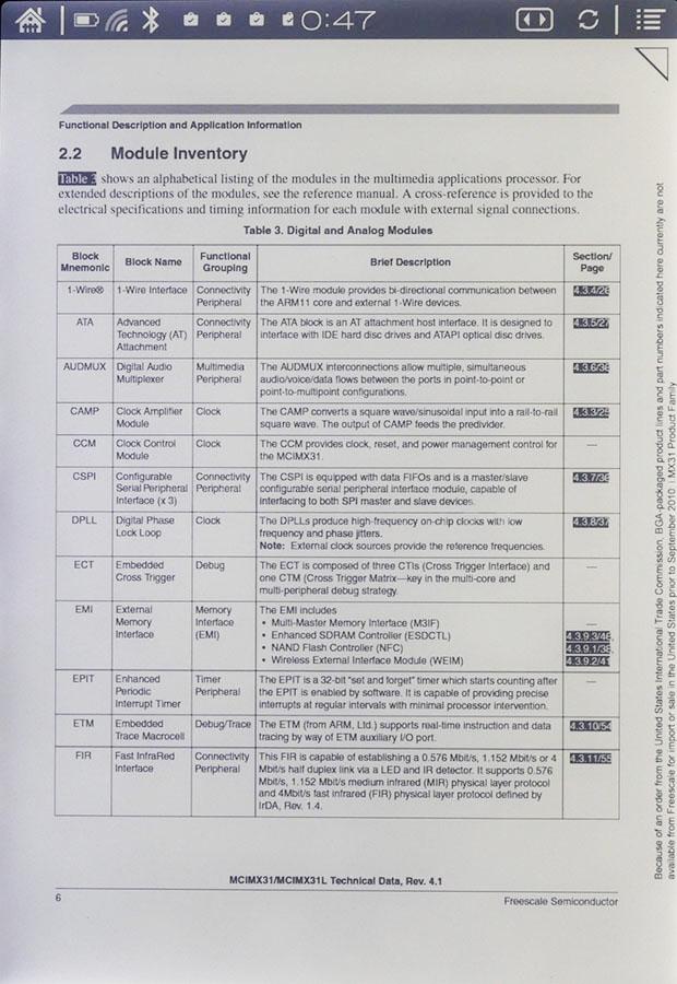 Техническая литература (PDF) открывается на ONYX BOOX Prometheus в полноформатном размере
