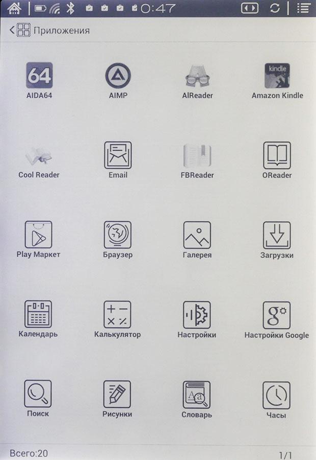Приложения для ONYX BOOX Prometheus можно скачать из Google Play