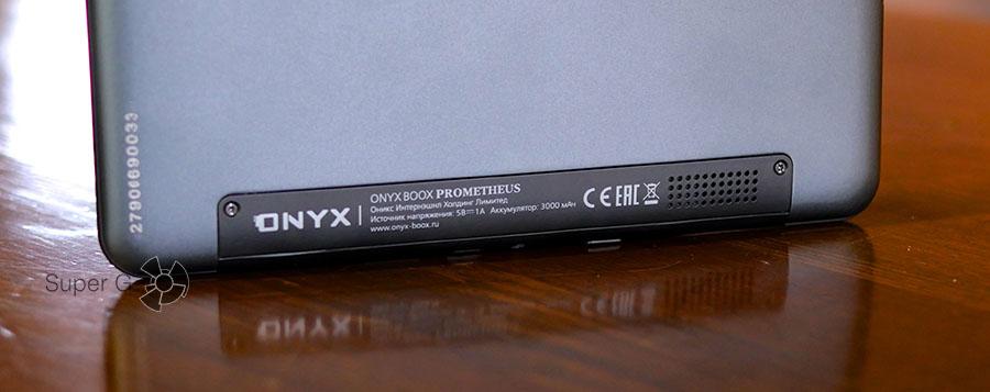 Вставка в металлическую крышку ONYX BOOX Prometheus