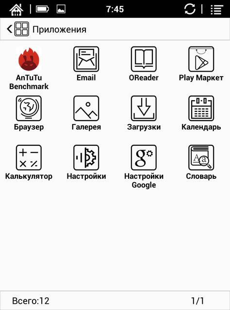 Список (сетка) приложений в ONYX BOOX Monte Cristo