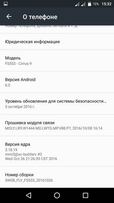 Информация о смартфоне Fly Cirrus 9 FS553