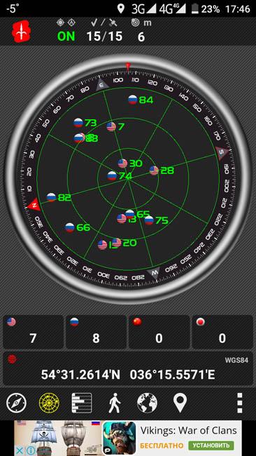Тест навигации Dogee Y6 Piano Black