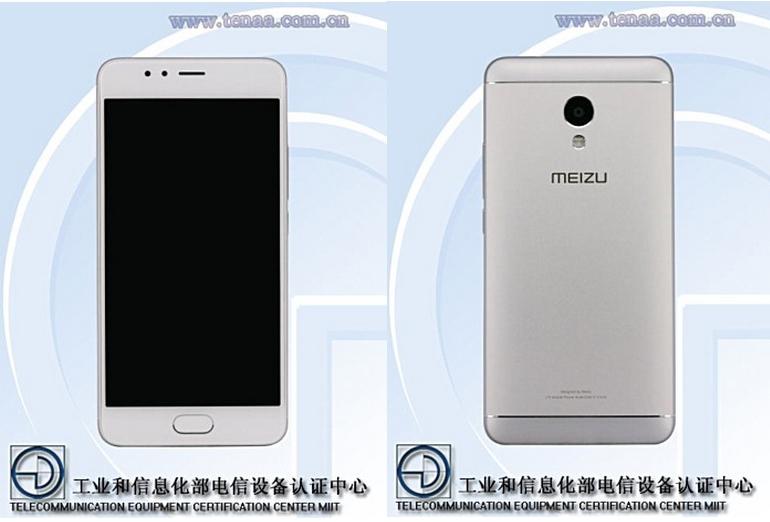 Meizu назначила анонс M5S на27января