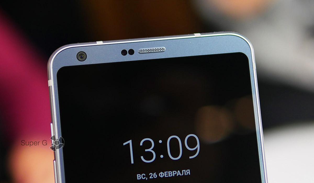 Фронтальная камера LG G6 - примеры
